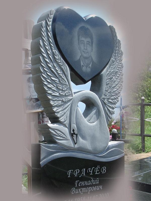 Памятник с сердцем Шелехов Мемориальный комплекс с барельефом в человеческий рост Коркино